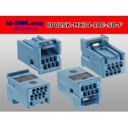 Photo2: [JAE] MX34 series 8 pole  [color Sky blue] F Connector only  (No terminal) /8P025-MX34-JAE-SB-F-tr