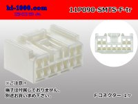 ●[sumitomo]  090 type 11 pole TS series F side connector, it is (no terminal) /11P090-SMTS-F-tr