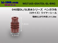 ◆040 Type DL/SL /waterproofing/ WS( S size ) [color Reddish brown] 0.3-0.5/WS7165-0547DL-SL-BNG