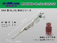 ■[sumitomo ] 040 Type DL/SL series /waterproof/ M terminal / M040WP-DL-SL-0305-SS