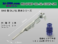 040 Type DL/SL /waterproofing/ M terminal /M040WP-DL-SL-0305-SM
