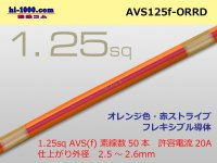 Thin-wall low-voltage electric wire for automobiles AVS1.25sq(1m) [color Orange]  [color Red] ストライプ/AVS125f-ORRD