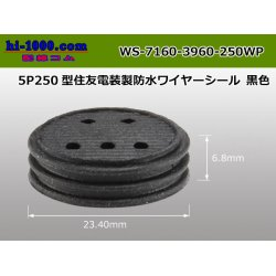 """Photo1: [Sumitomo] 250 type """"5-pole only"""" wire seal [black]/WS-7160-3960-250WP"""