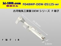 [Furukawa-Electric]  048 Type DEW series F terminal   only  ( No wire seal )/F048WP-DEW-05125-wr