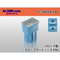 Block  Type  Slow blow fuse 20A [color Light blue] /FL-SB20A-LBL