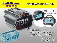 3 pole 090 Type HX /waterproofing/  series F connector  [color Black]   only   (No female terminal) /3P090WP-HX-BK-F-tr