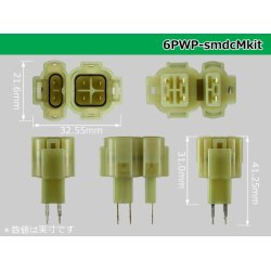 Photo3: ●[sumitomo] SMDC6 pole [waterproofing] male connector (terminal one forming) /6PWP-smdcMkit