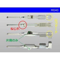 Photo3: ■[Yazaki] 040 Type M terminal  Non waterproof / M040