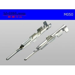 Photo2: ●[SWS] 050 TypeHE series  male  terminal  Non waterproof /M050