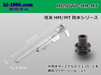 ●[sumitomo]090 Type HM/MT /waterproofing/  male  terminal /M090WP-HM/MT