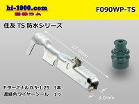 ●[sumitomo]090 Type TS /waterproofing/  female  terminal /F090WP-TS