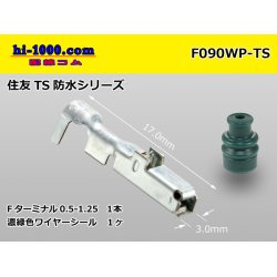 Photo1: ●[sumitomo]090 Type TS /waterproofing/  female  terminal /F090WP-TS