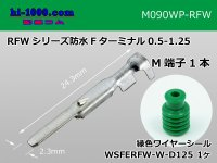 090 Type RFW /waterproofing/  series  male  terminal /M090WP-RFW