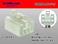 6P(090 Type ) Female terminal side coupler   only   (No female terminal) /6P090-MT-F-tr