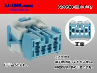 6P(090 Type )HE Female terminal side coupler   only   (No female terminal) /6P090-HE-F-tr