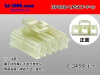 LPSCT 3F 3 pole  Female coupler only  (No female terminal) /3P090-LPSCT-F-tr