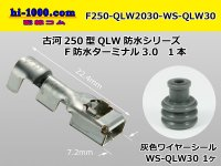 [Furukawa-Electric] 250 Type  /waterproofing/  female  terminal 2.0-3.0+ [Furukawa-Electric]  Wire seal 3.0 Set items /F250-QLW2030-WS-QLW30