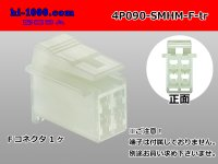 ●[sumitomo]  090 type HM series 4 pole F connector(no terminals) /4P090-SMHM-F-tr