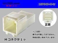●[yazaki]040III type 10 pole M connector (no terminals) /10P040-M-tr