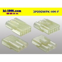 Photo2: [SWS] 090 Type HM /waterproofing/ 3 pole F connector  (No terminal) /3P090WP-HM-F-tr