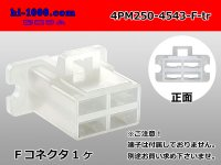 4PM250 Type  Female terminal side coupler ( With shoulder )  only   (No female terminal) 4PM250-4543-F-tr