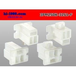 Photo2: 3PM250 Type  Female terminal side coupler ( With shoulder )  only   (No female terminal) 3PM250-3261-F-tr