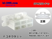 6PM250 Type  Female terminal side coupler ( With shoulder )  only   (No female terminal) 6PM250-F-tr
