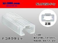 NL1P250 Type  Female terminal side coupler   only   (No female terminal) NL1P250-F-tr