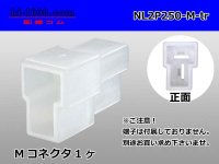 NL2P250 Type  Male terminal side coupler   only   (No male terminal) NL2P250-M-tr