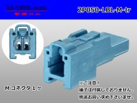●[sumitomo] 050 type 2 pole M side connector[light blue] (no terminals) /2P050-LBL-M-tr