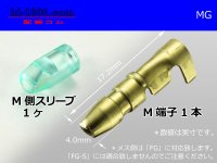 Round Bullet Terminal  male  terminal - male  With sleeve  [color Gold] /MG