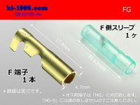 Round Bullet Terminal  female  terminal - female  With sleeve  [color Gold] /FG