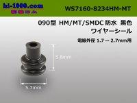 ワイヤシールHM/MT/SMDC ( Waterproof rubber stopper ) [color Black]  1 piece /WS7160-8234HM-MT