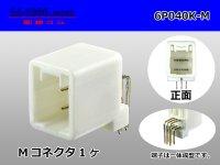 ●[yazaki]040III type 6 pole M connector [white] angle header type /6P040K-M