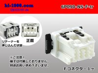 6P(090 Type )-NS Female terminal side coupler   only   (No female terminal) /6P090-NS-F-tr