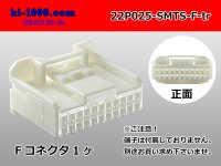 22P(025 Type )-SMTS Female terminal side coupler   only   (No female terminal) /22P025-SMTS-F-tr