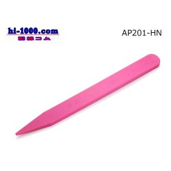 Photo2: [KTC]  Narrow  type  Spatula /AP201-HN