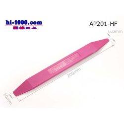Photo1: [KTC]  Flat  type  Spatula /AP201-HF