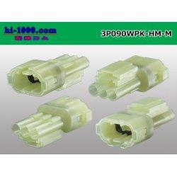 Photo2: 3P090 Type HM( [color Natural Color] ) /waterproofing/  Male terminal side coupler kit M090WP-HM/MT/3P090WPK-HM-M