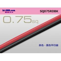 Photo1: 0.75sq parallel lines - [color Red / Black] (1m)/SQ075RDBK