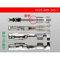 Photo3: ■[TE]025 type 0.64 series F terminal /F025-AMP-343-1