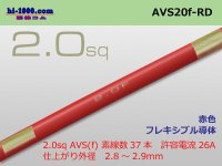 CPAVS2.0F Thin-wall low-voltage electric wire for automobiles (1m) [color Red] /AVS20f-RD