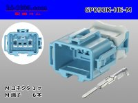 6P(090 Type HE) Male terminal side coupler kit M090HE/6P090K-HE-M