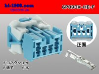 6P(090 Type HE) Female terminal side coupler kit F090HE/6P090K-HE-F