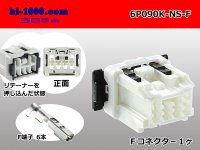 6P(090 Type )-NS Female terminal side coupler kit F090NS/6P090K-NS-F