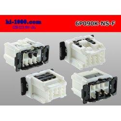 Photo2: 6P(090 Type )-NS Female terminal side coupler kit F090NS/6P090K-NS-F
