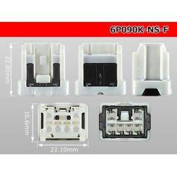 Photo3: 6P(090 Type )-NS Female terminal side coupler kit F090NS/6P090K-NS-F