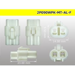Photo3: 2P [color White] 090 Type MT /waterproofing/ (AL Type ) Female terminal side coupler   only   (No female terminal) /2P090WP-MT-AL-F-tr