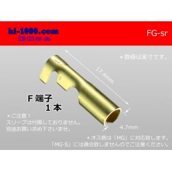 Photo1: Round Bullet Terminal  [color Gold]  female  terminal   only  - female  No sleeve /FG-sr