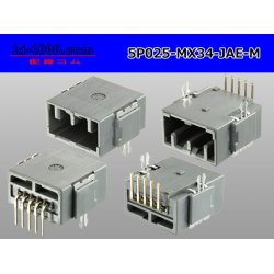 Photo2: [JAE] MX34 series 5 pole  Male terminal side coupler - Male terminal integrated type - Angle pin header type